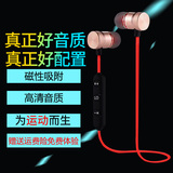 binaural wireless sports running music Bluetooth headset into the earbuds subwoofer stereo Apple vivo Huawei