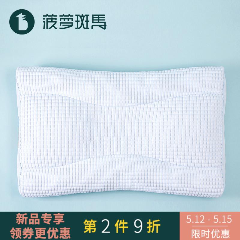 人体工学枕头