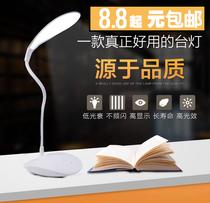 保视力充电式led台灯护眼书桌大学生儿童学习宿舍卧室床头阅读灯