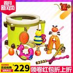 美国B.Toys砰砰打击乐团儿童大鼓乐器宝宝益智玩具音乐敲打击乐鼓