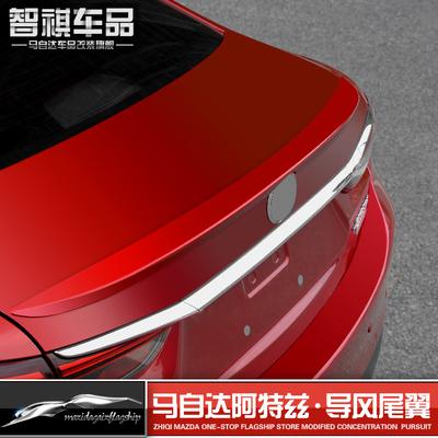 专用于17-18款马自达阿特兹汽车尾翼改装免打孔烤漆定风翼压尾翼