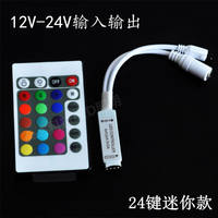Best selling LED12V5050RGB lights with mini intelligent controller 24V3528 light bar infrared miniature dimmer