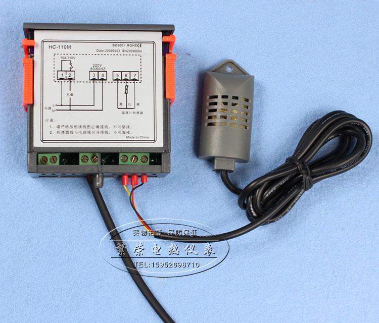 孵化专用 智能数显湿度控制器 温控仪 孵化恒湿控制仪 测湿仪