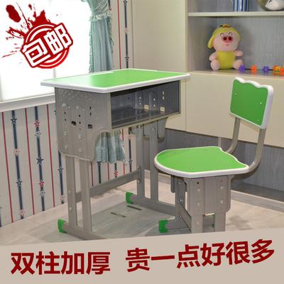 学生培训桌椅特价
