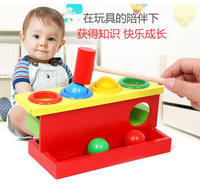 Baby hands-on tapping toy fun ball exercise arm strength table color matching knocking table wood