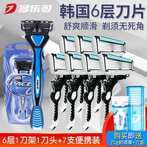 多乐可剃须刀男士6层手动刮胡刀刀片一体式便携装胡子刀产品升级