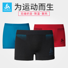 品牌夏186112 健身训练速干跑步内裤 运动平角内裤 ODLO奥递乐男士