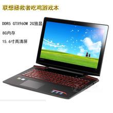 二手联想拯救者吃鸡游戏本高配大型网游固态5G内存CAD笔记本电脑