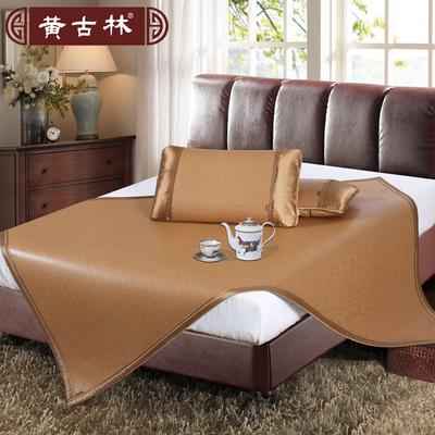 黄古林古藤席1.8m床凉席1.5m三件套1.2米可折叠单人宿舍学生席子