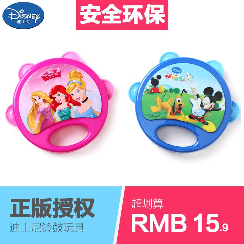 迪士尼小铃鼓儿童手鼓摇铃手摇幼儿园宝宝手拍鼓婴儿女孩乐器玩具