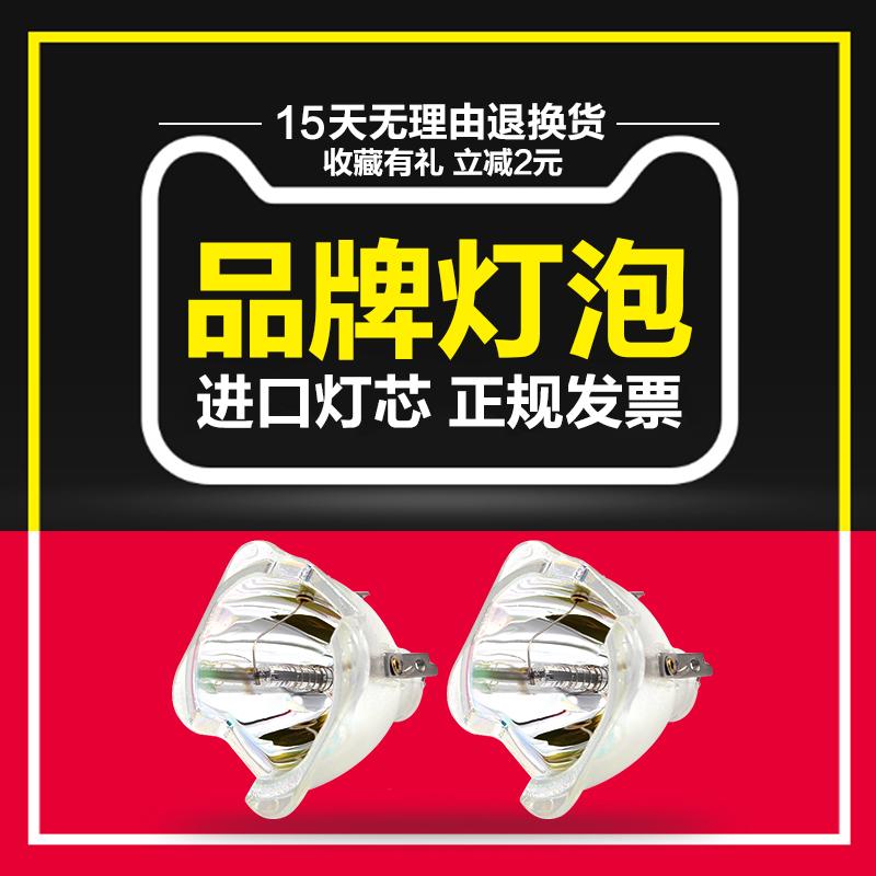 海田适用于 DELL戴尔 4220 全新投影仪灯泡