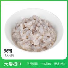KGA虾滑150g 火锅虾滑冷冻新鲜