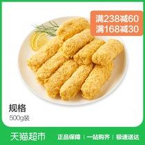 Carré de pêche American du poisson canne 500g semi-finis légumes poisson produits enveloppés poudre frite fast-food commode
