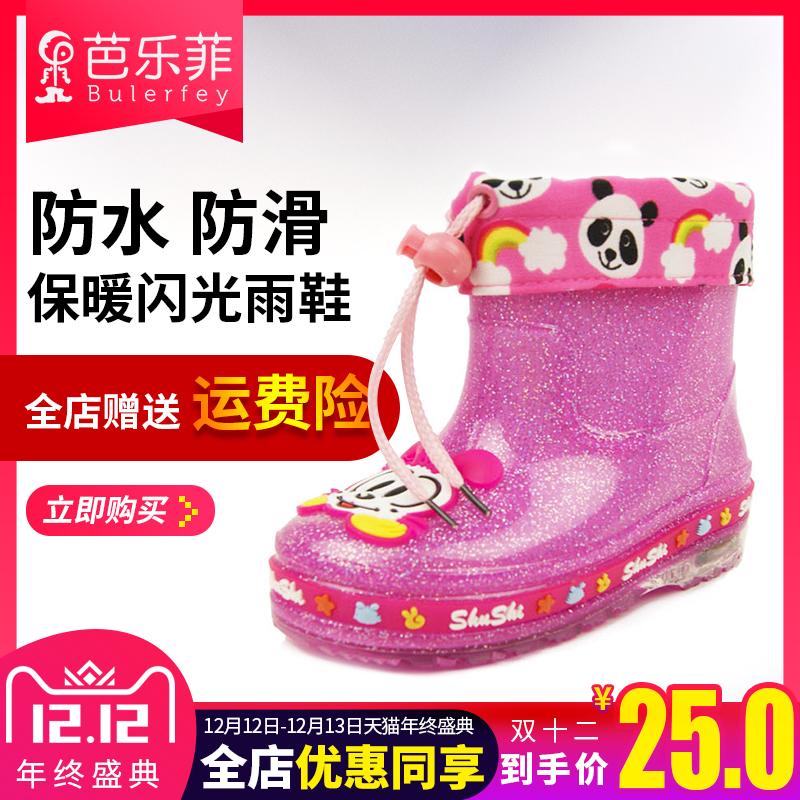 秋冬童款闪灯加绒保暖雨鞋时尚可爱宝宝小孩男女儿童水鞋雨靴防滑