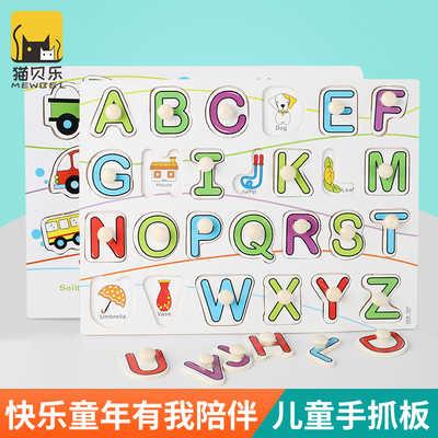 幼儿童手抓板拼图 数字认知0-3-6岁早教益智力木制镶嵌板积木微信显示刷红包怎么办