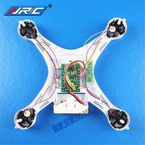 JJRC A6遥控无人机 亿达佳D66四轴飞行器通用原厂组装全套DIY配件