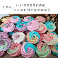 Mixed color rose protein sugar marlin sugar handmade candy girl gift box nostalgic snack birthday confession to send his girlfriend