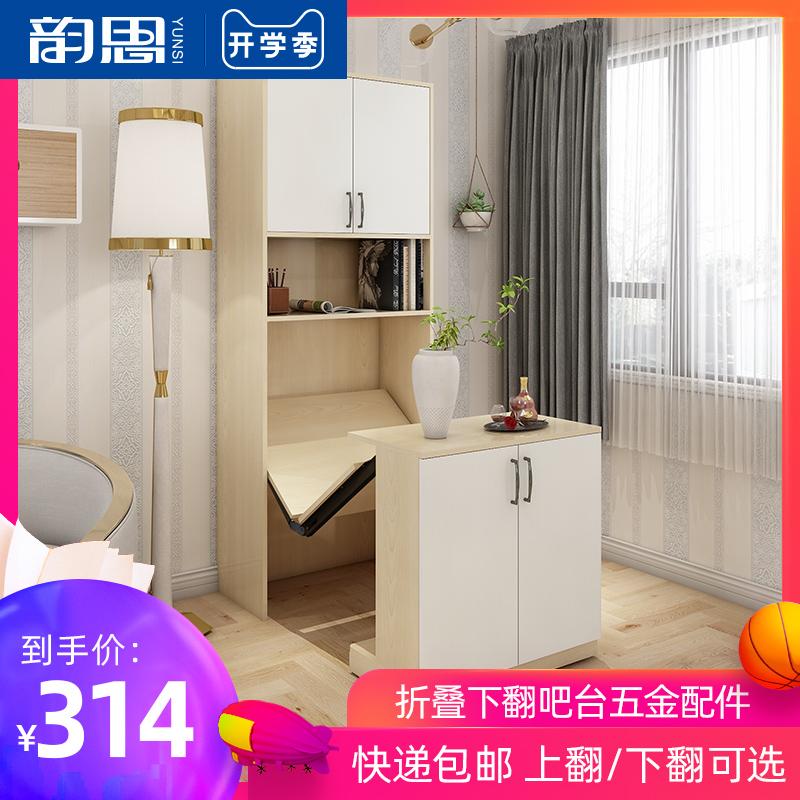 Мебельная фурнитура Артикул 592885272000
