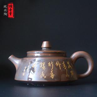桂壶堂钦州泥坭兴陶茶壶大容量手工壶紫砂工艺陶壶茶具霸王壶特价