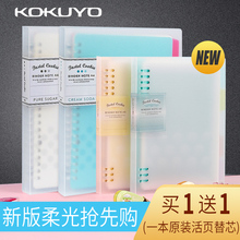 Removable loose-leaf notebook case notebook portable coil book