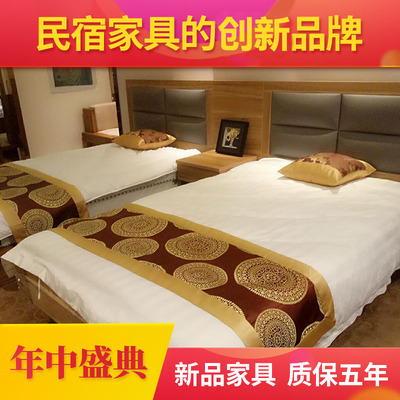 中式北欧风格酒店宾馆家具床创意卧室组合套装1.2米标间单人床架图片