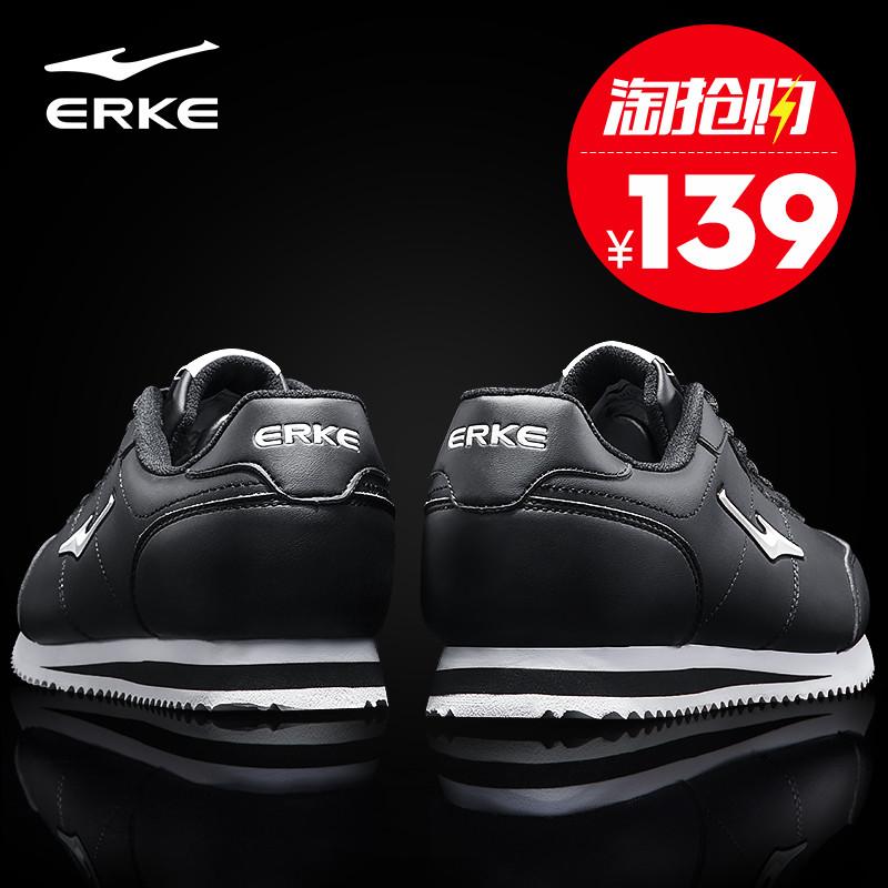 鸿星尔克男鞋皮面冬季运动鞋男士2018秋季新款学生跑步鞋休闲鞋子