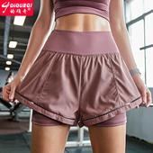 女宽松跑步速干假两件防走光瑜伽夏薄款 确奇高腰健身房运动短裤图片