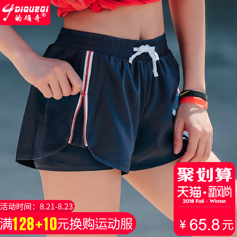 的确奇 夏季跑步瑜伽速干健身裤三分裤防走光外穿宽松运动短裤女