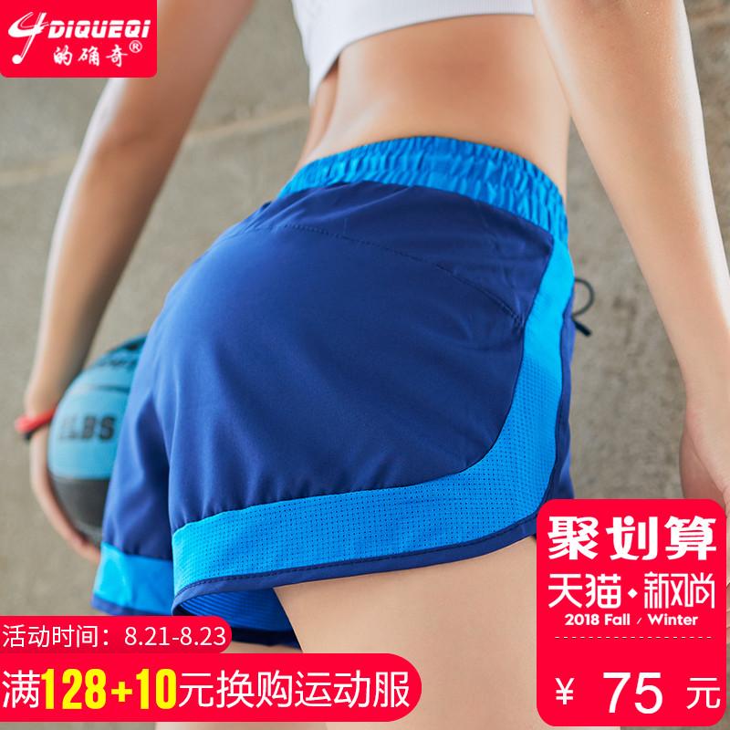 的确奇 夏季运动短裤女跑步宽松外穿健身裤防走光透气速干瑜伽裤