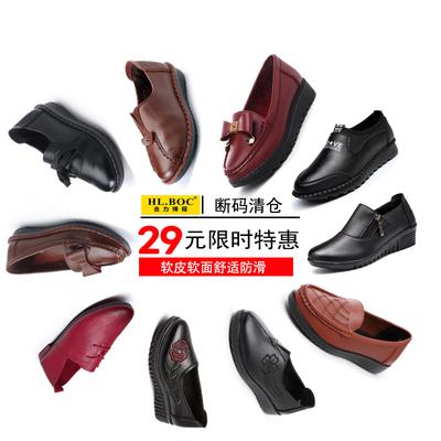 断码清仓妈妈鞋单鞋中年女鞋软底软皮老人鞋女平底平跟中老年皮鞋