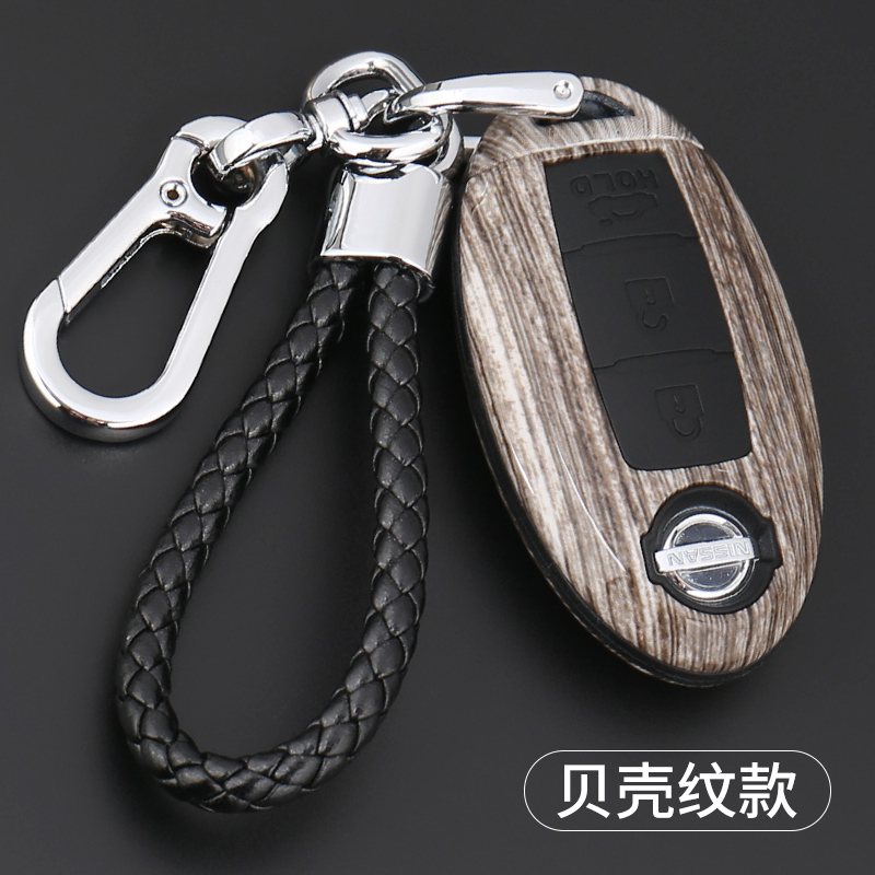 专用于日产尼桑新轩逸奇骏逍客天籁蓝鸟骐达楼兰汽车钥匙包套壳扣