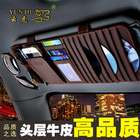 Car cd clip multi-function car cd bag sun visor creative leather wallet car disc storage bag universal