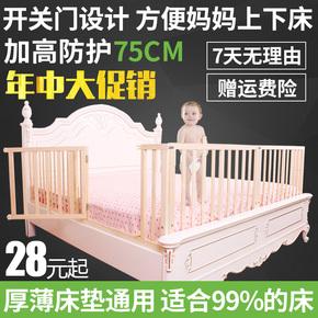 实木儿童床单人床1拼接防摔床边围栏床婴儿公主床带护栏可挡板