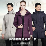 Tetrafolia radiation-proof work clothes for men and women medium and Long-style windbreaker jacket IT monitoring room computer radiation-proof clothes