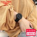 个性创意无指针概念手表触感磁力防水男学生钢珠表韩版简约女手表