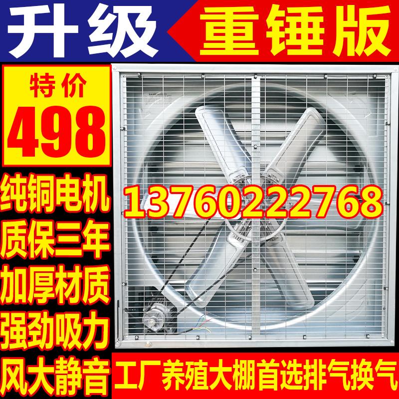 Вытяжные вентиляторы Артикул 4553434266
