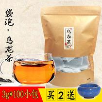 250g炭焙浓香型乌龙茶去油腻茶叶油切黑乌龙茶新茶2018