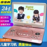 BBK WiFi network mobile DVD player portable HD home mini children VCD player
