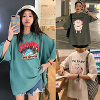 Pregnant women t-shirt summer jacket summer loose half-sleeved shirt short-sleeved summer out spring and summer fashion suit pregnant mother
