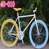 Dead fly bicycle 2426 inch inverted brake color male and female students adult style road retro fluorescent mountain bike