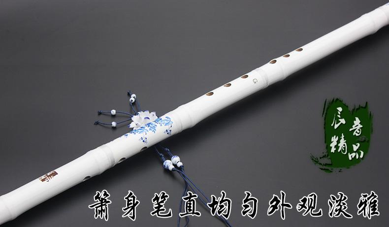 六八孔萧包邮乐器初学 五年料 专业演奏白色印花紫竹洞箫