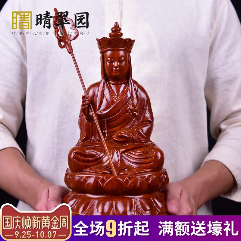 地藏王菩萨佛像木