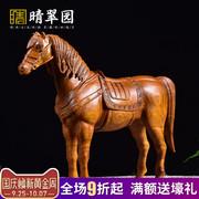 木雕马摆件木头马装饰摆件雕刻工艺品生肖马红木摆件木质战马摆件