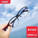 维斯威眼镜架
