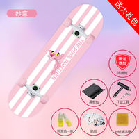 Shaking skateboard female beginner professional child girl four round double skating skateboard male adult girls brush street scooter