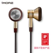 / 金澈式重有线通用线控手机入耳耳麦耳机耳塞低音