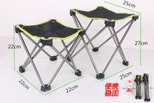 清仓户外超轻折叠便携式凳子公园露营旅游铝合金马扎地铁椅子板凳