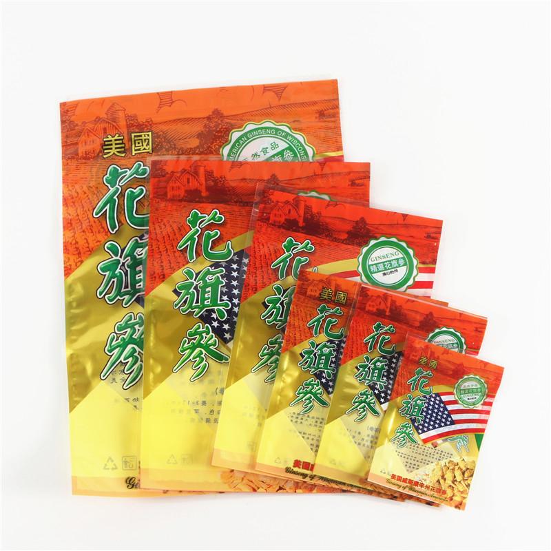 Полиэтиленовые пакеты / Хозяйственные сумки Артикул 38403042821