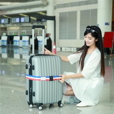 密码锁绑箱带拉杆箱十字打包带旅行箱捆绑带行李带一字打包带捆箱