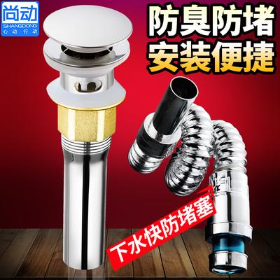 洗脸盆下水器洗面盆厨房洗手池台盆排水下水管防臭塞密封圈套配件